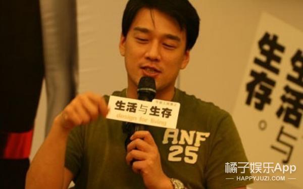 好先生中的霸道总裁王耀庆 曝光其现实中的样子资讯生活